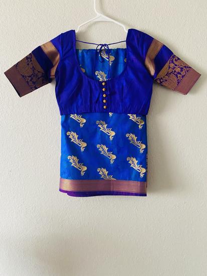 Picture of Peacock Kanjeevaram saree