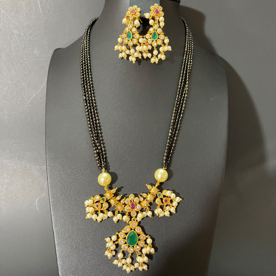 Picture of Imitation Gold Guttapusalu Black Beads